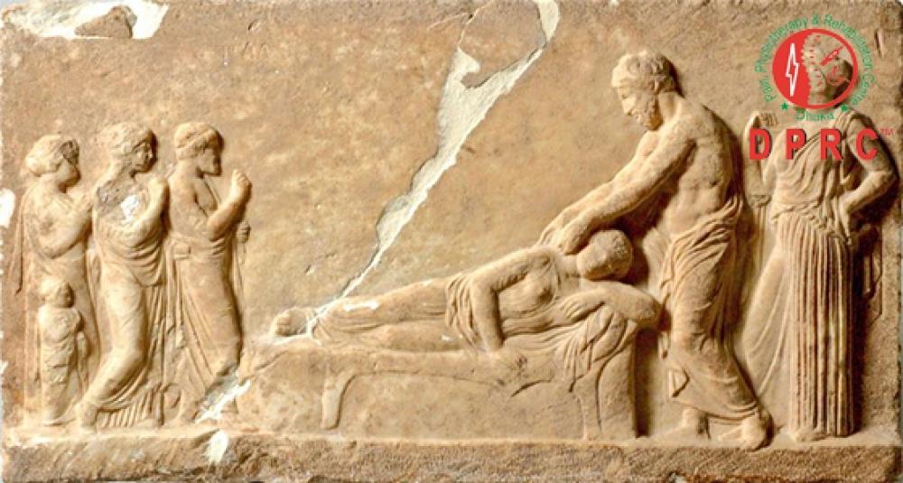 ফিজিওথেরাপি'র-ইতিহাসএথেন্স-গ্রিক-1-1